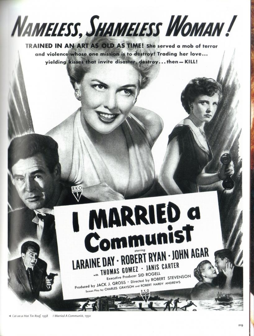 Плакат фильма «Я вышла замуж за коммуниста»