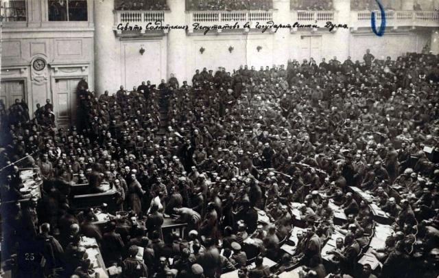 Заседание Совета рабочих и солдатских депутатов в Таврическом