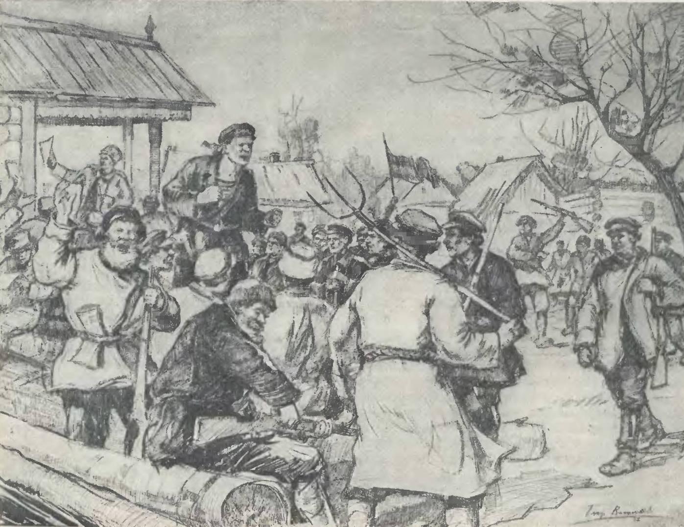 Недовольство крестьян