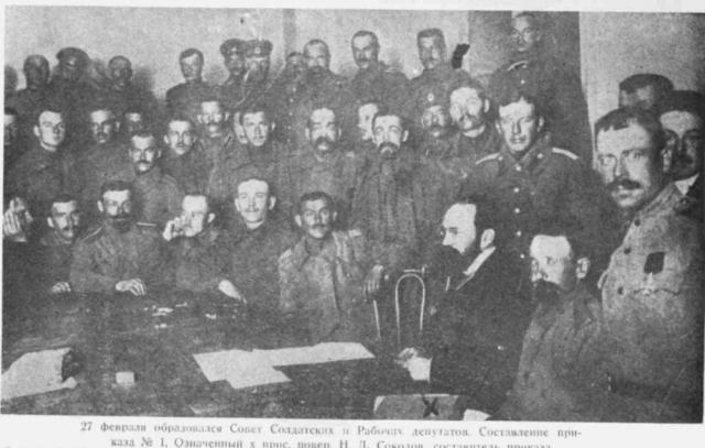 Заседание Совета солдатских и рабочих депутатов