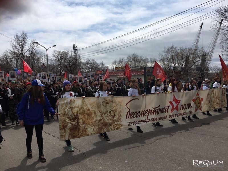 «Бессмертный полк» на Камчатке