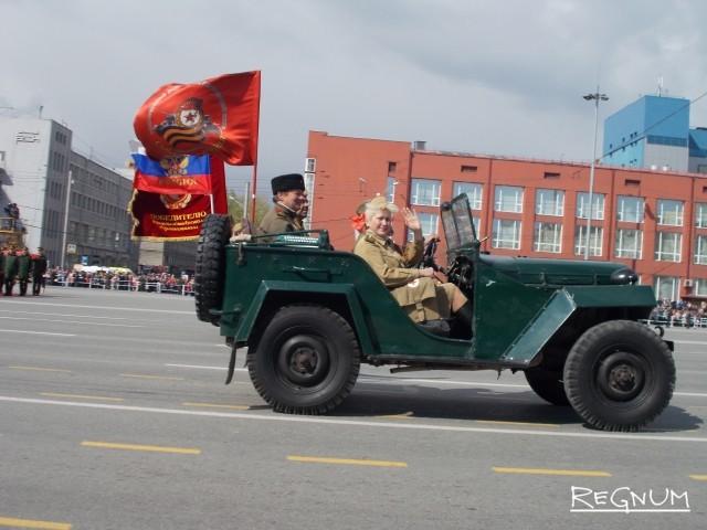 Участники приветствовали ветеранов и горожан