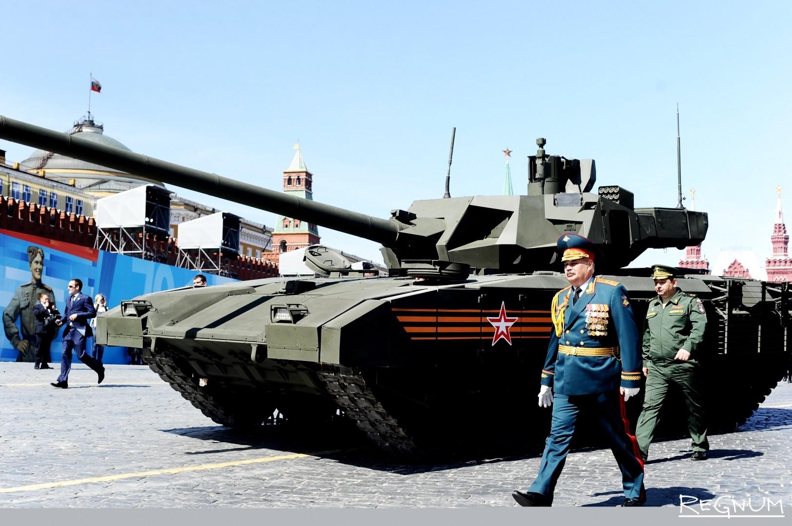 Танк  Т-14 «Армата