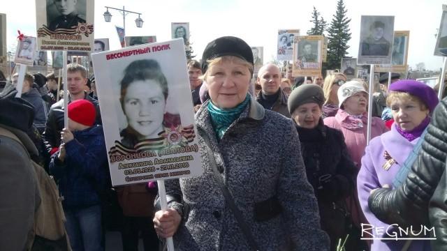 Людмила Афонина