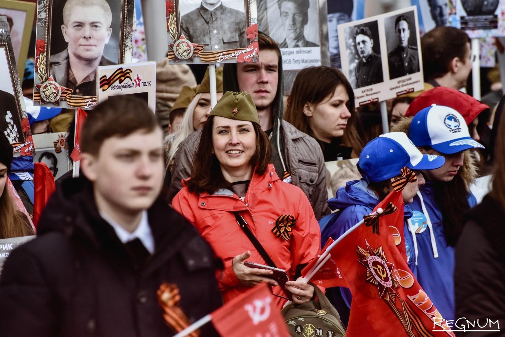 Патриотическая акция «Бессмертный полк» в Москве