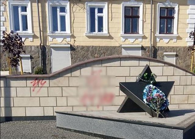 В Черновцах надругались над мемориалом памяти жертв Холокоста