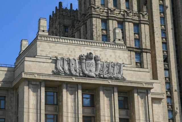 Здание МИД России (фрагмент)