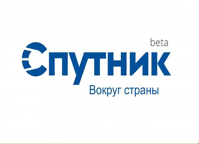 Проект создания национального поисковика «Спутник» признан неудачным