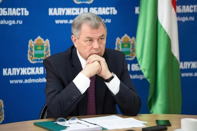 Губернатор Калужской области теряет доходы