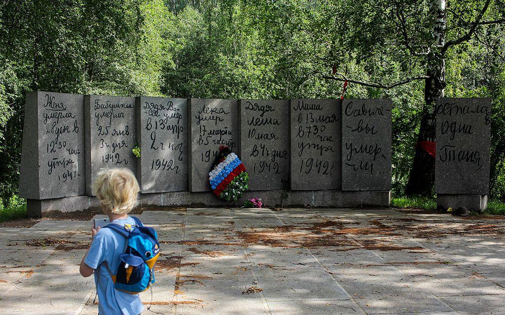 внимание картинка мемориал дневник тани савичевой как составить свой