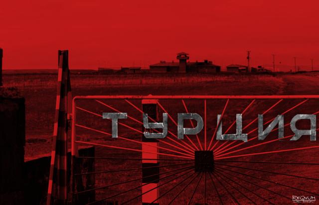 Турецких пограничников напугал российский флаг на границе с Сирией