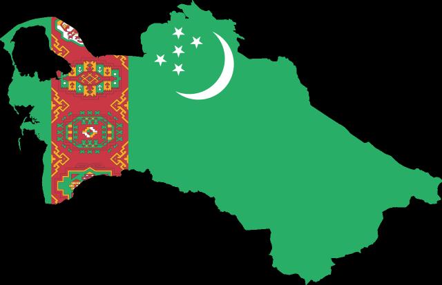 В Туркмении назначен новый генеральный прокурор