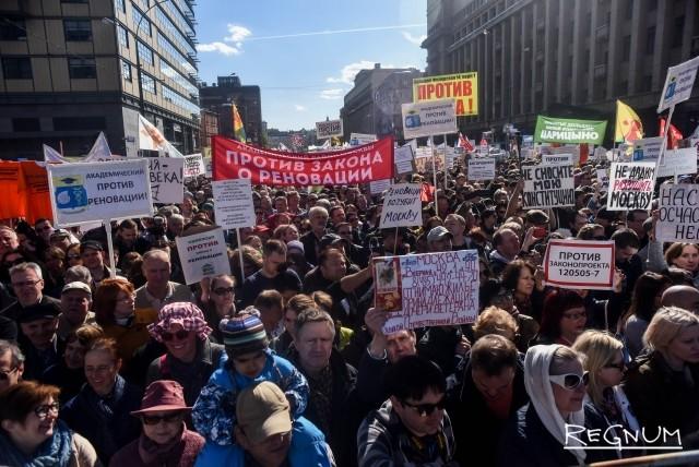 Митинг против реновации жилого фонда Москвы на проспекте Академика Сахарова
