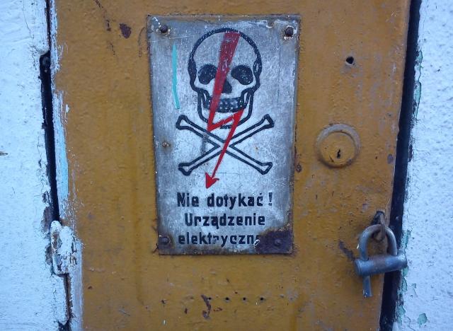 Не влезай — убьёт!