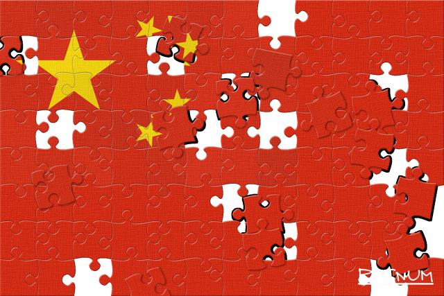 Путь и пояс – объединение ко всеобщему благу и китайской прибыли