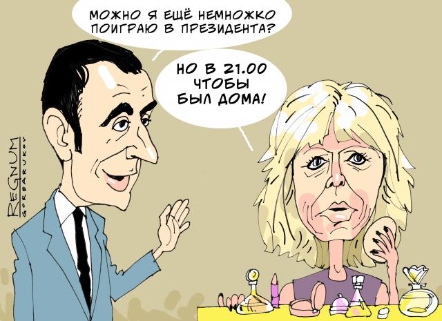 Берлускони: «Макрон – привлекательный парнишка, и мама у него хороша»