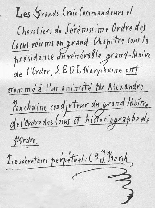 «Диплом рогоносца» – пасквиль на Пушкина