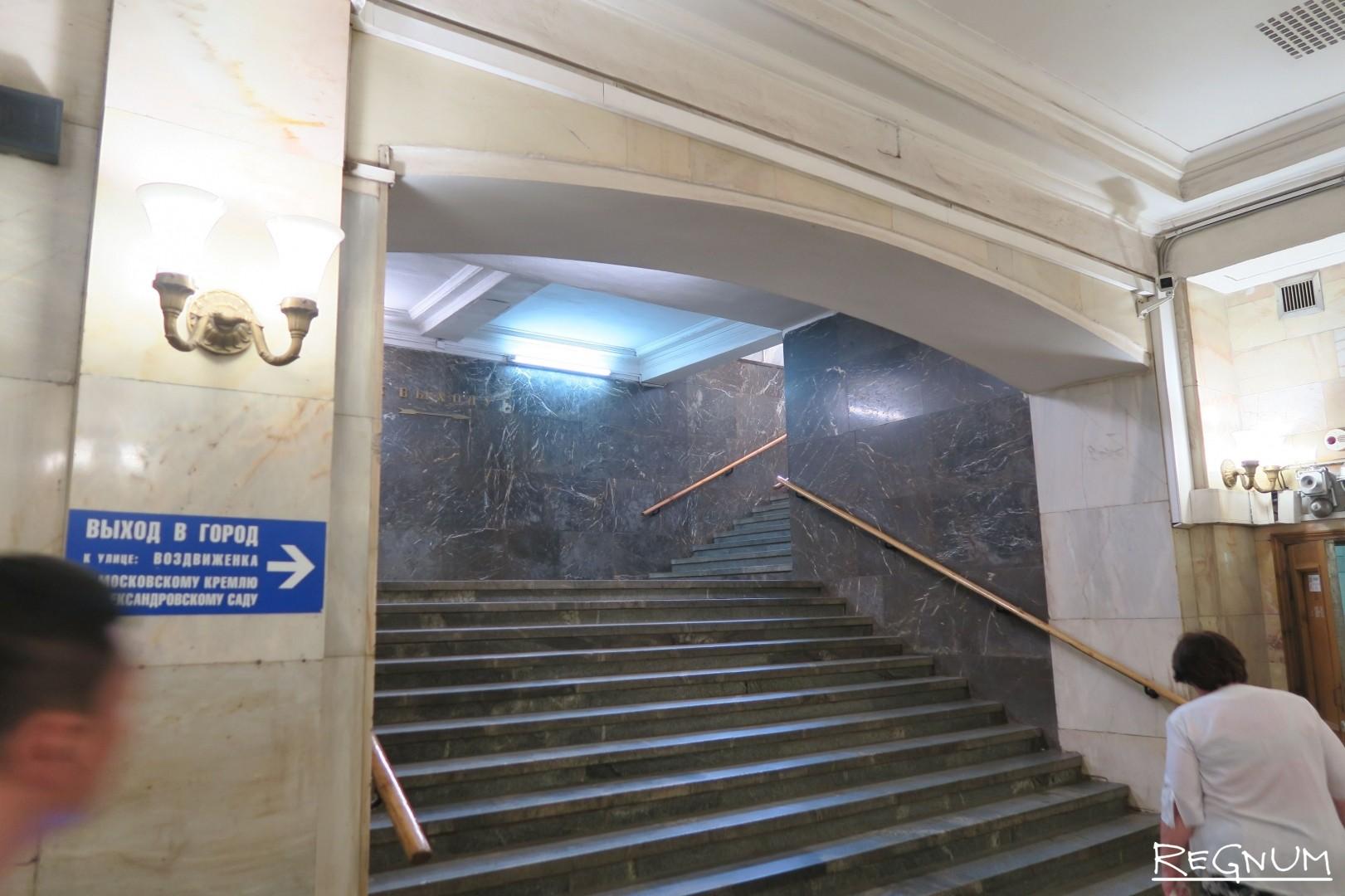 Александровский сад метро фото