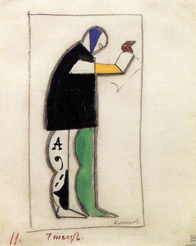 Казимир Малевич. Чтец. 1913