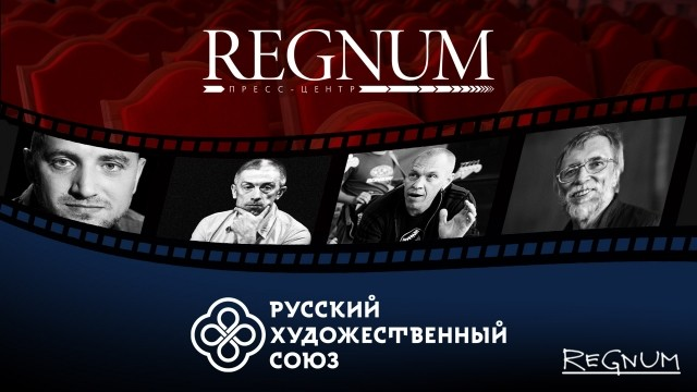 Началась пресс-конференция «Русского Художественного Союза»