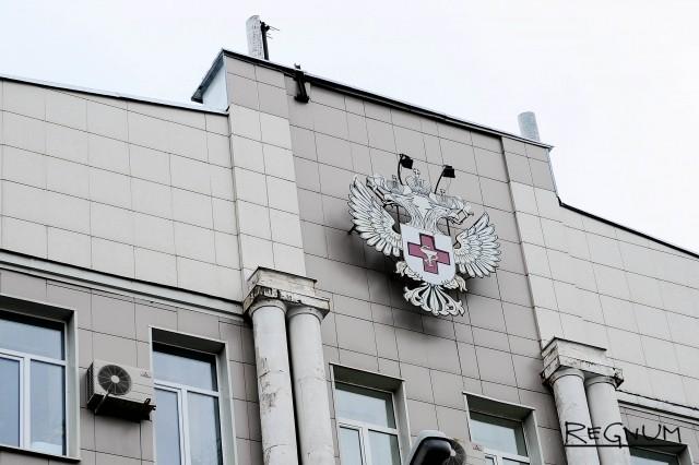 Здание Минздрава РФ