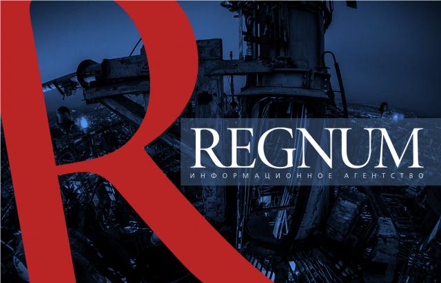 Радио REGNUM: второй выпуск за 18 мая