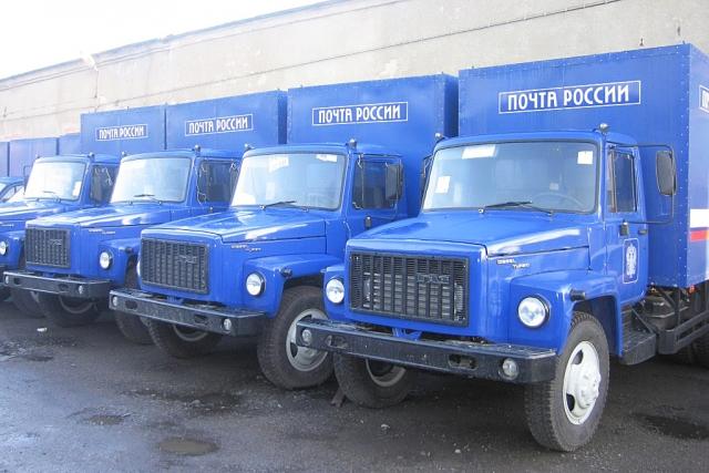 Фургоны «Почты России»