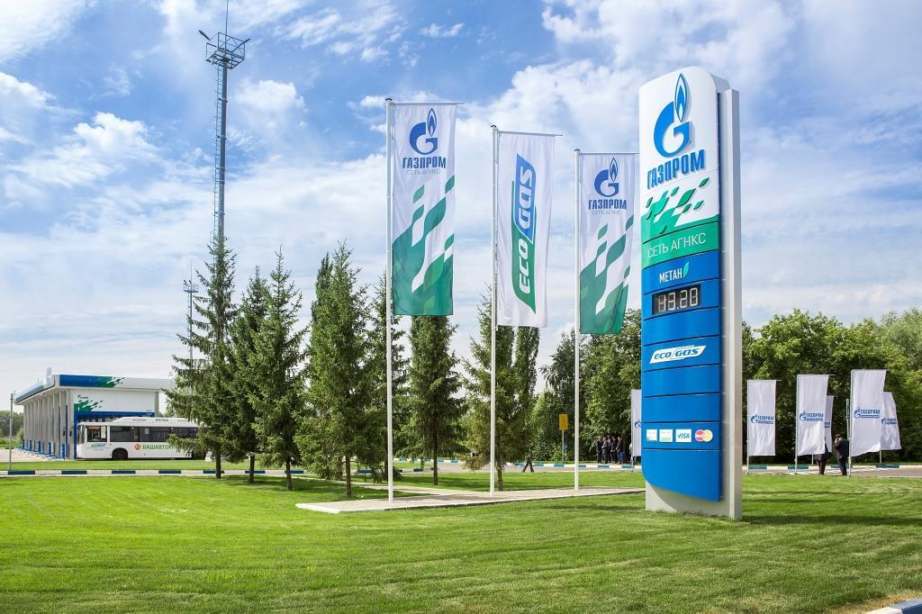 АГНКС «Газпром»