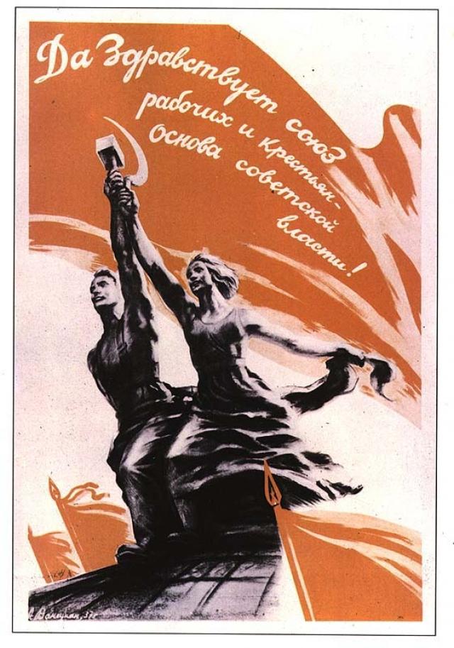 Шахназаров: В СССР действительно была власть рабочих и крестьян
