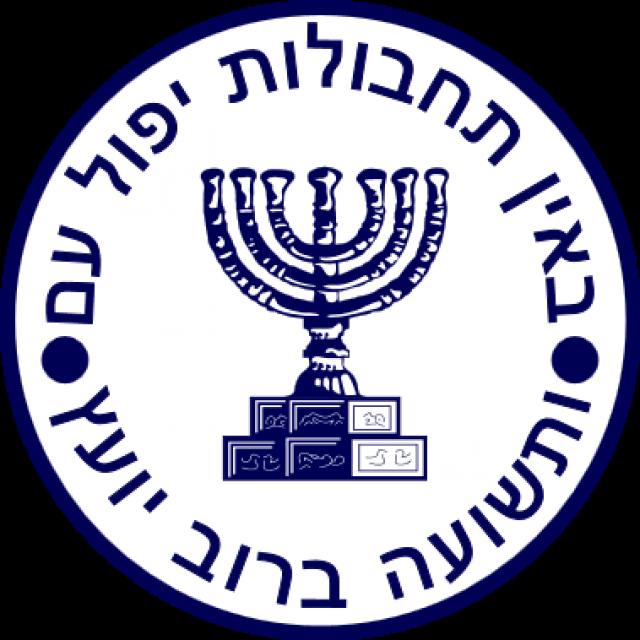Эмблема «Моссад»
