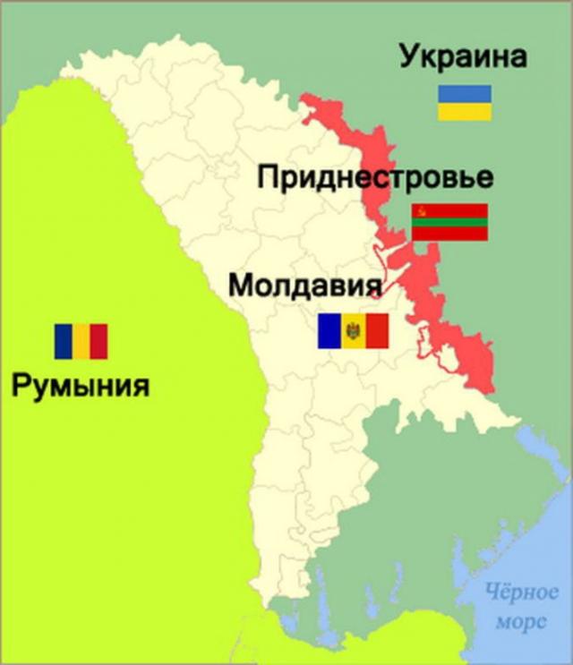 Украина ввела продовольственную блокаду Приднестровья
