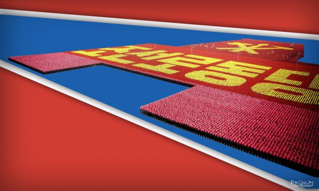 «Северная Корея не причастна к атаке вируса WannaCry»