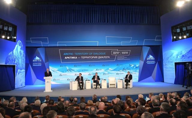 IV Международный форум «Арктика – территория диалога». Архангельск, 30 марта 2017 года