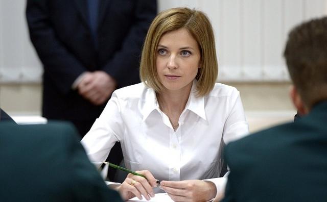Генпрокуратура проверит высказывание Шуманова в отношении Поклонской