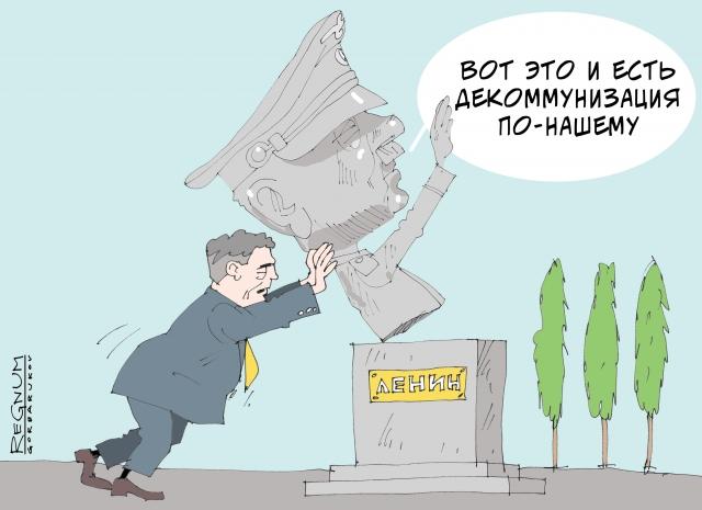 Кургинян: Либо сложная конструкция Украины, либо бандеровский фашизм