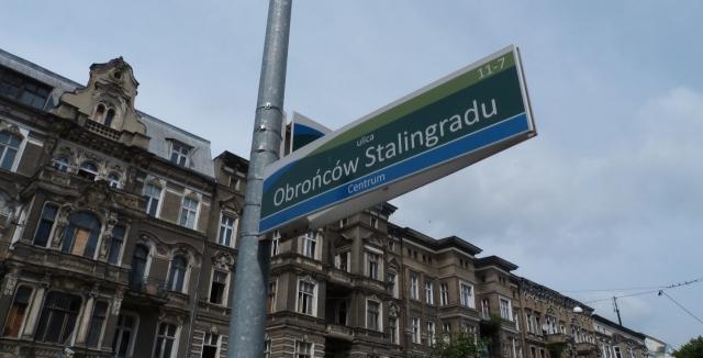 Кому в Польше помешали защитники Сталинграда?