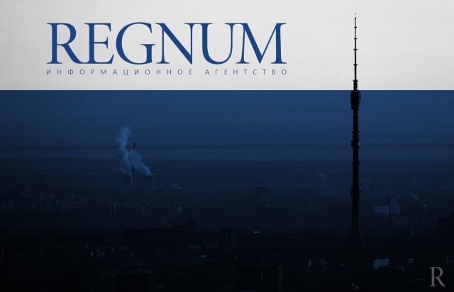 Радио REGNUM: второй выпуск за 24 мая