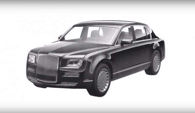 ФСО получит автомобили проекта «Кортеж» уже в 2017 году