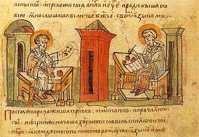 Кирилл и Мефодий. Миниатюра из Радзивилловской летописи. XV век