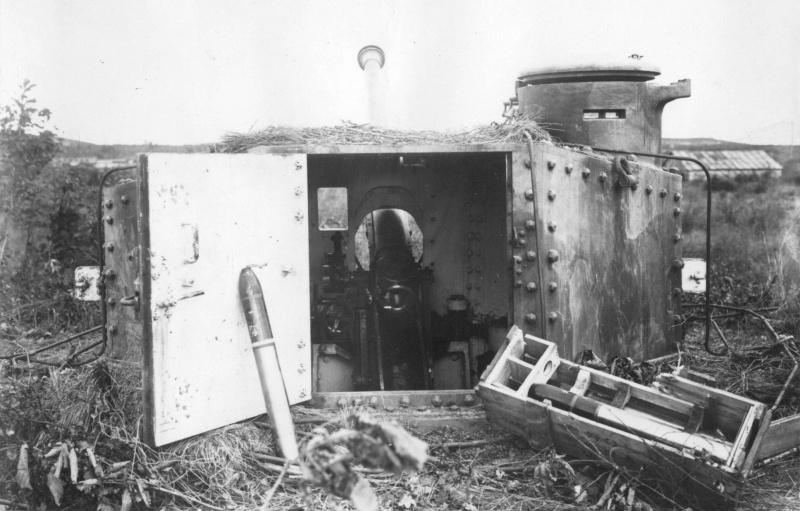 Японская 75-мм бронебашенная установка в Хутоусском укрепрайоне