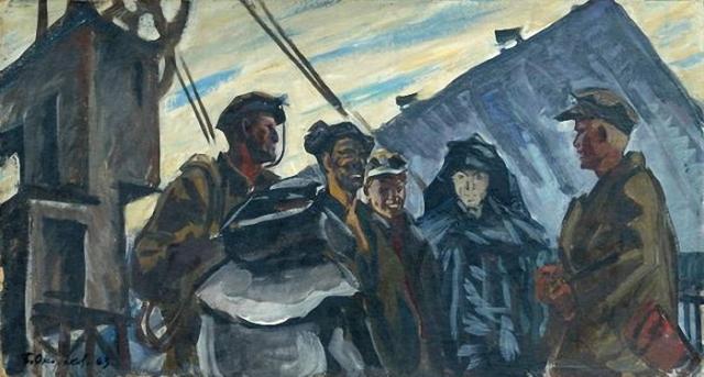 Борис Окороков Шахтеры 1963 г
