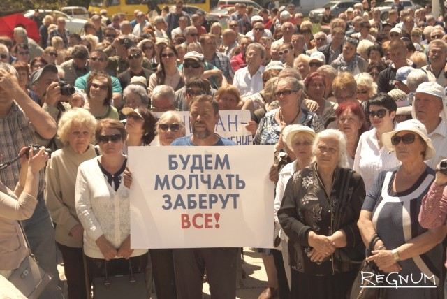 Севастополь митингует