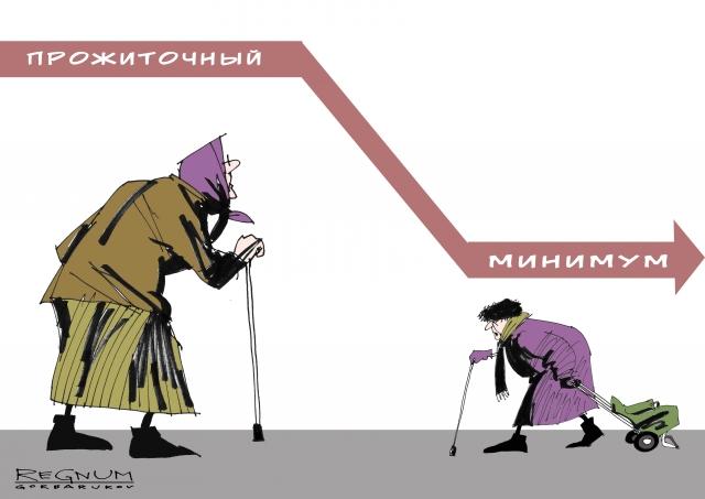 Украина: как и почему левая политика умерла
