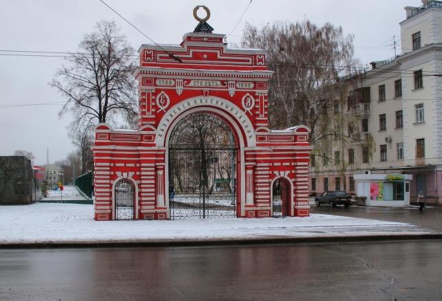 Казанский пороховой завод: очередное ЧП – дело времени?