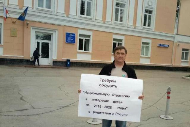 В Тольятти участника одиночного пикета задержала полиция