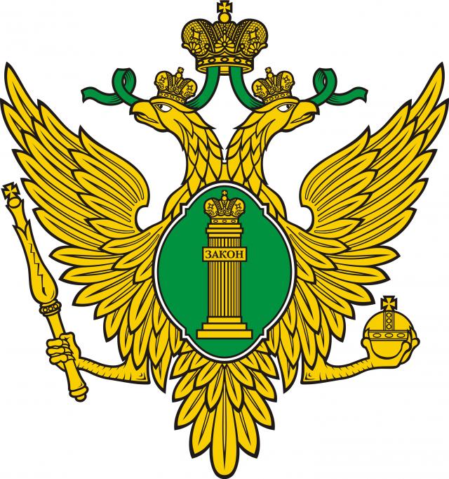Минюст исключил ФБК* из реестра иностранных агентов