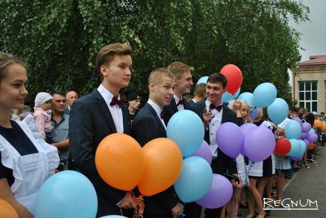 «Под эгидой администрации Челябинска растлевают молодёжь»