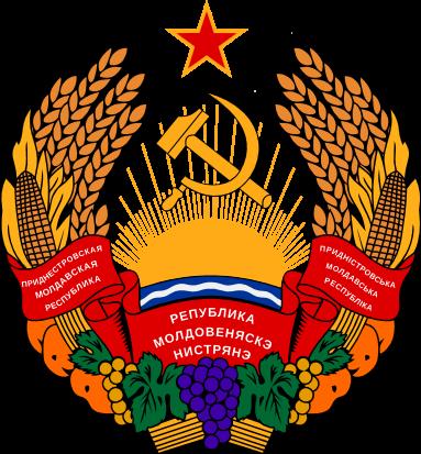 Герб Приднестровской Молдавской Республики