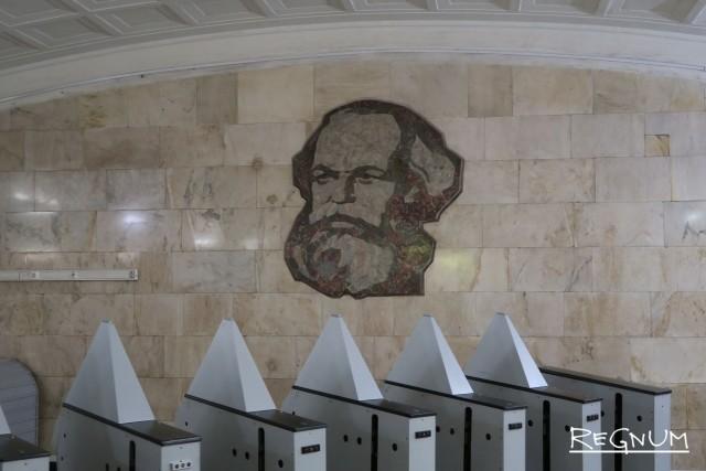 Подземный дворец коммунизма: Станция «Охотный ряд»