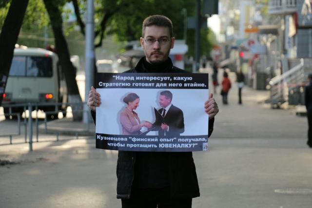 Пикет РВС на улице Первомайской, Уфа